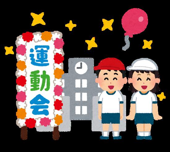 運動会が中止、泣きだす児童も「なぜ東京五輪はできて…」と教諭がブチ切れ・・・