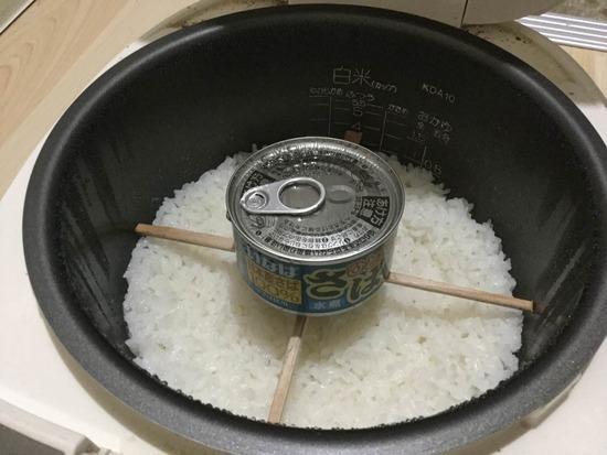 【画像】俺氏、ついに炊飯器で缶詰を炊く事に成功www