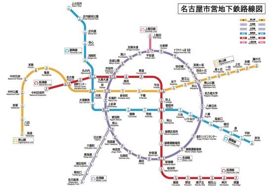 【画像】名古屋の地下鉄www