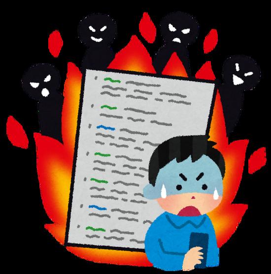 【悲報】ドミノピザがツイッターで大炎上中、バイトがピザを食いながらピザ切りで唾も具もピザに混入か