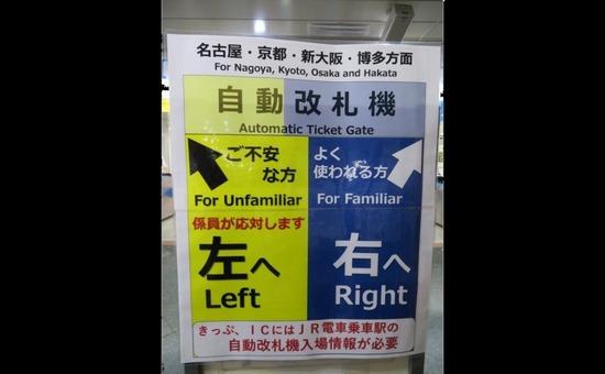 【画像】東京駅で始まった取り組みが「合理的」と話題にwwwwwwww
