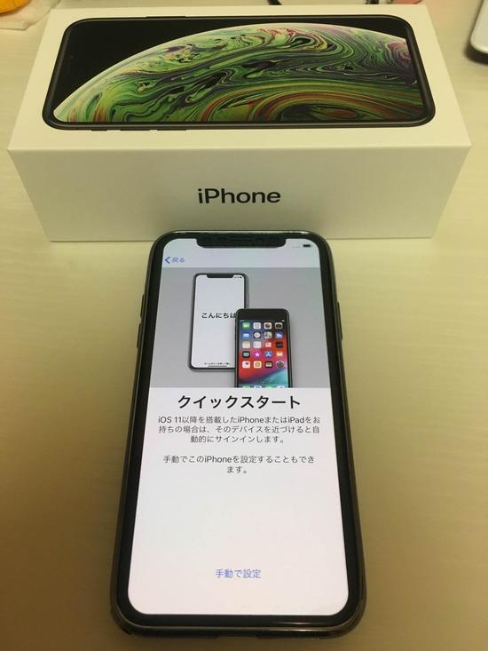 【朗報】iPhone xsガチのマジでかっこいい・・・