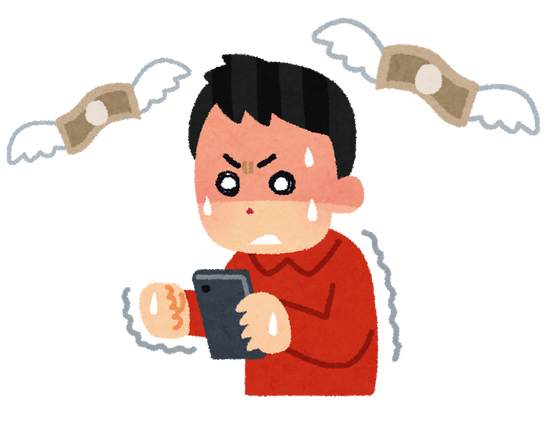 【朗報】任天堂さん、悪しきソシャゲガチャブームをついに終わらせてしまうwww