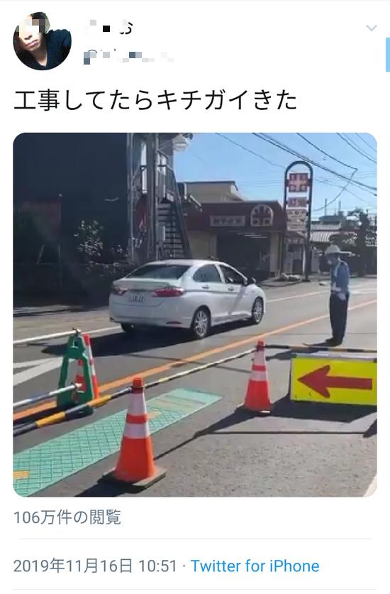 【動画】工事現場で交通整理に怒鳴り散らす車カス発見されてしまう・・・こういう奴どうにかしろよ