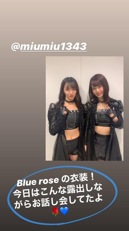 【画像】AKB48小田えりな「今日はこんな露出しながらお話し会してたよ」