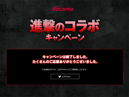 docomo×進撃の巨人キャンペーンの商品「リヴァイ兵長フィギュア」が悲惨な出来だと話題にwww
