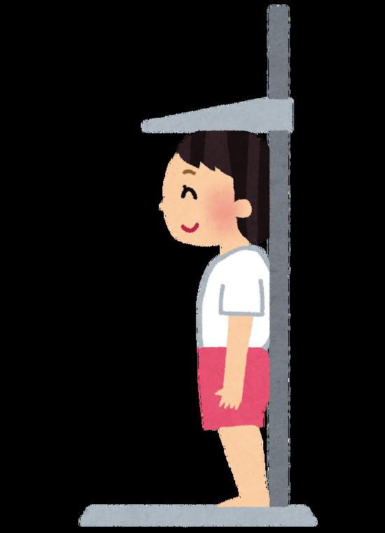 【悲報】高身長ほどがんを発症しやすいことが研究で判明してしまうwww