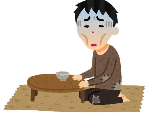 嘘貧乏「カップ麺で生活」ままごと学生「パスタ最強w」