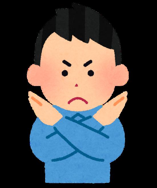 【朗報】中国「コロナウイルスが深刻だ。絶対に感染者を日本へ行かせない。鎖国してでも日本を守る」