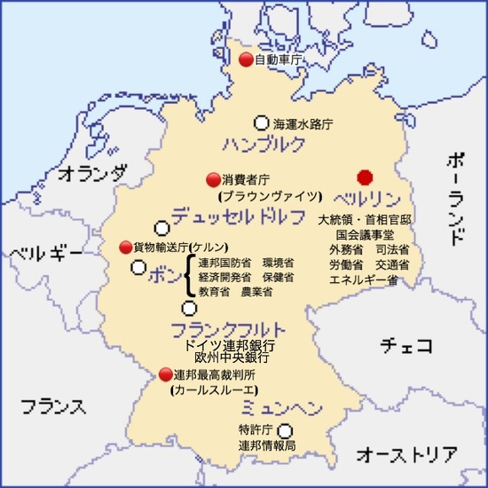 【衝撃画像】ドイツの地方分権がやばすぎるwwwwwwwww