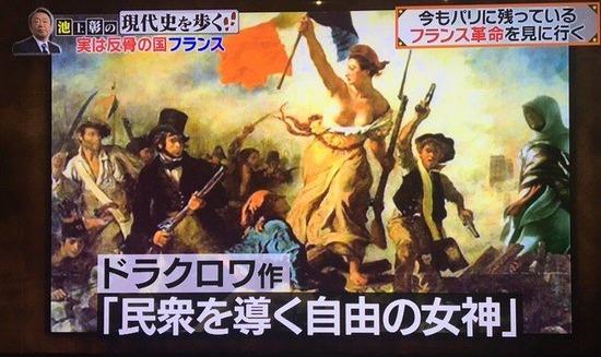 【画像】池上彰さん、ゲームのコラ画像を世界的に有名な絵画として紹介してしまうwwwwwww