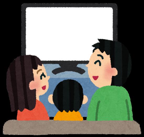 綾鷹のCM「日本人の舌は世界一繊細!(ホルッ)」 コカコーラゼロのCM「どっちがゼロかわかんねぇ〜!」