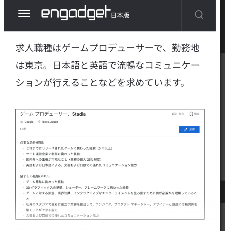 https://livedoor.blogimg.jp/news4vip2/imgs/7/9/7970276c.png