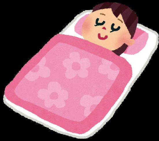 【画像】月額制の添い寝サービスが提供開始!なおキャストの安全のため録音される模様