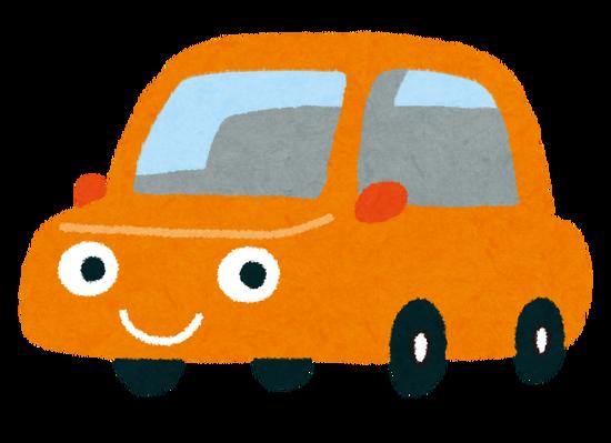 若者「車なんて興味ねーんだよ!動きゃなんでもいいだろ!」← こいつらwwwww