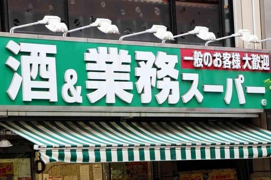 【画像】38円のどら焼きがマジでヤバいwwwww