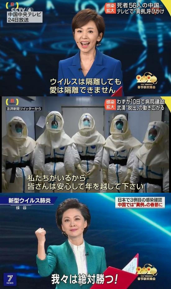 【悲報】中国中央テレビ、逝く・・・
