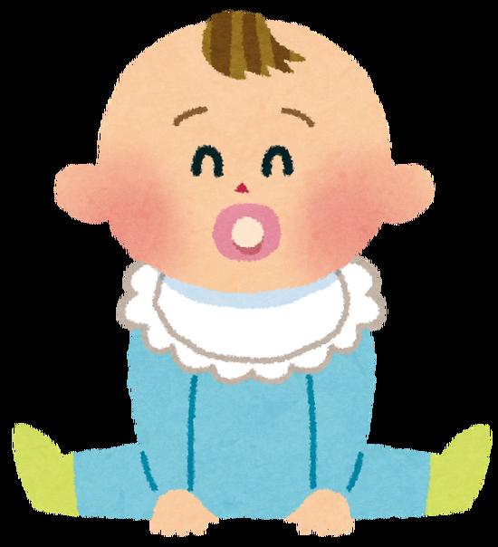 【画像】平成最後の4月生まれベビーの名前ランキングがこちらww