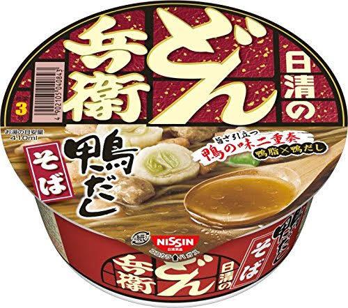 【速報】マジで最強のカップ麺、決まるwww