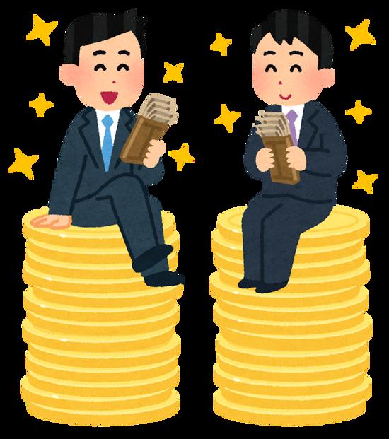 2020年に「会社員の賃金が必ず低下する」3つの理由・・・
