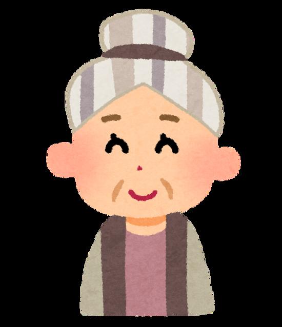 ピンポーン「こんにちは〜あっくんの祖母ですぅ」