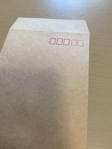 郵便番号5桁の封筒は印刷ミス!?若い世代は知らないことに気付いた人々に衝撃走る・・・
