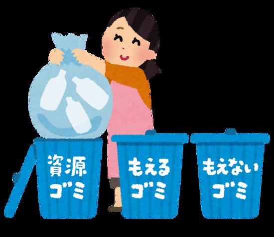 【悲報】政府「リサイクルできんから資源ゴミも燃やすことにするわ」 分別、無駄だった……