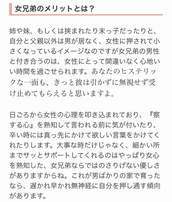 アウトローこと瓜田さん