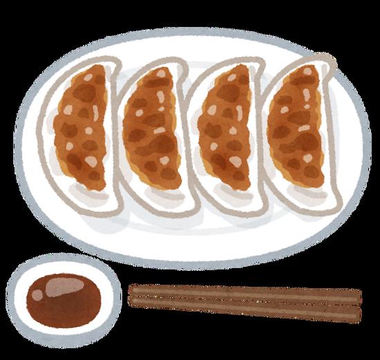 【画像】よゐこ濱口さん、とんでもない餃子を作ってしまうwww