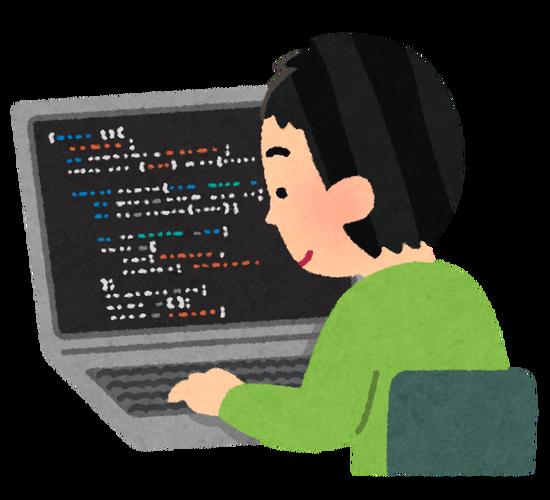 専門学校生ワイ「ワードエクセルできます、プログラミングできます」 ← なぜか採用されない・・・
