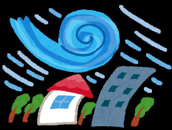 【画像】台風16号さん、千葉を目指し出発・・・