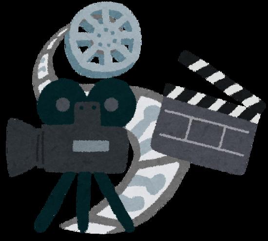 映画の上映時間…90分←丁度ええな 110分←まぁわかる 130分←長くね? 150分←は?威圧
