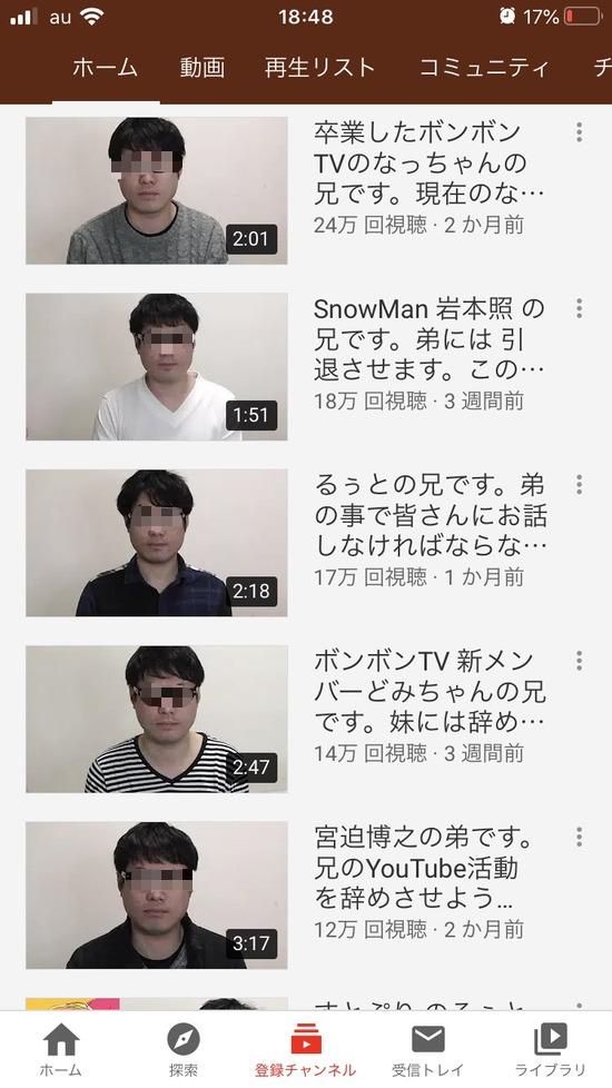 動画本スレ244 YouTube動画>16本 ->画像>365枚