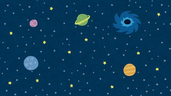 【悲報】Amazo社長「宇宙から見て気づいた…地球に人類全員は住めないんだ…」