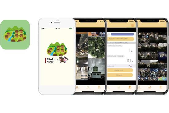 【乞食速報】iPhoneで撮影した写真がお金に変わるアプリ「写真村」がリリースwwwwww