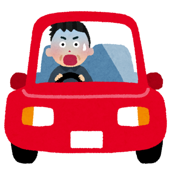 普通免許持ち「うわぁ!ゾンビだ!」 AT限定免許持ち「あそこに車があるぞ!」