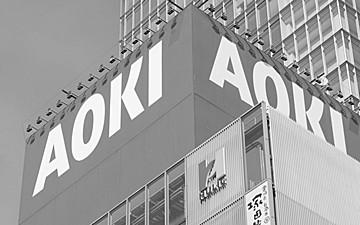 """AOKI執行役員""""LINEプレイ""""を使った不倫の手口www"""