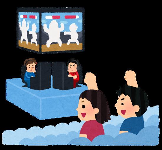 日経新聞「周回遅れの任天堂eスポーツ、参加者は子供ばかりで高額賞金が常識なのに記念品を渡すだけ」
