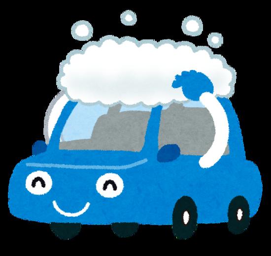 【動画】洗車機が一瞬で終わる車が開発されるwww