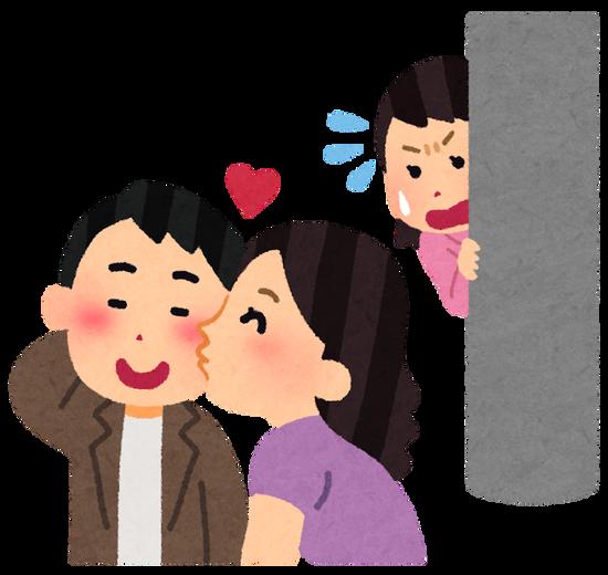 「妻を愛している」と言いながら不倫する男性の本音www
