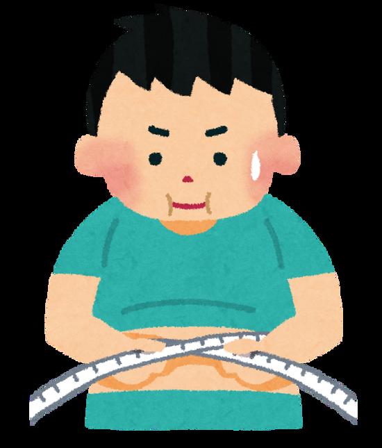 【画像】福山雅治さん、腹が出てベルトに腹肉が乗るwww