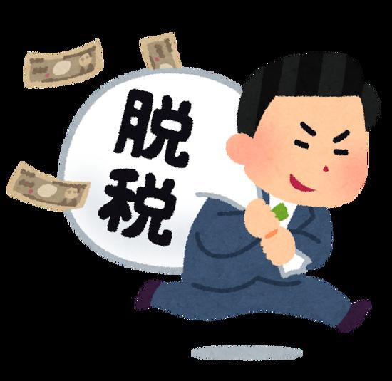 【驚愕】大阪でたこ焼きを売っていたおばぁちゃん、1億3000万脱税で罰金2600万円wwwww