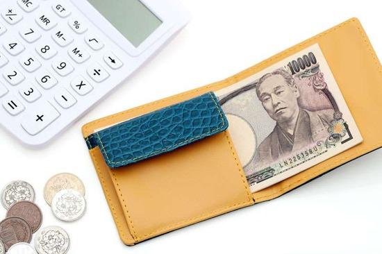 サラリーマンのお小遣い、過去2番目に低い金額。副収入ある人の平均は「月約2万9000円」