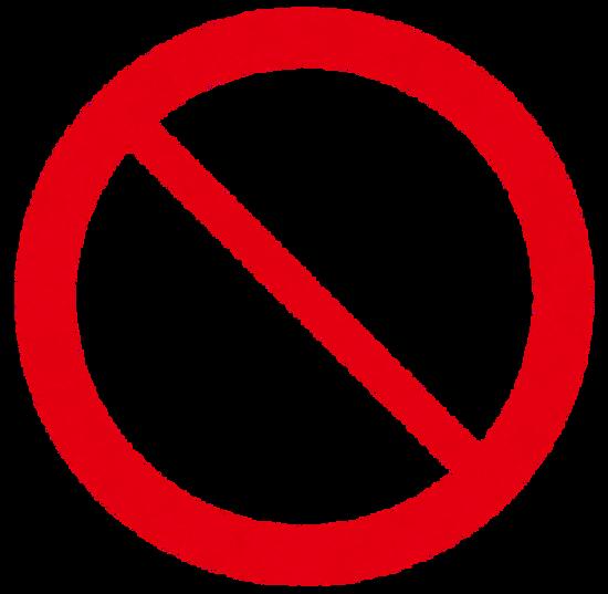 PL学園野球部の1年生が禁止されいていたモノ一覧がヤバすぎwww