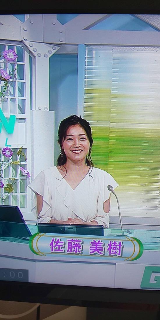 【画像】佐藤美樹さん、なぜこんなにも美しいのかwww