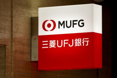 三菱UFJ銀行、1年中ノーネクタイで働いてもOKになるwww