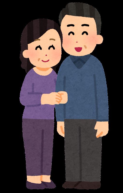 「夫婦ゲンカの理由」トップ3を発表ww今すぐ実践できる「解決策」を夫婦問題研究家がアドバイスwww
