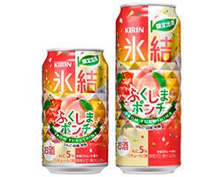 【飲んで応援】「キリン 氷結ふくしまポンチ(限定出荷)」を新発売www