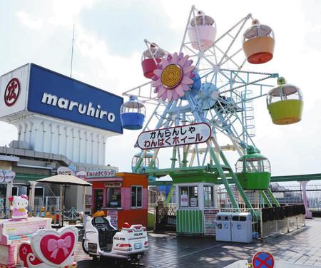 【画像】さよなら屋上遊園地、丸広川越店の遊園地が9月1日閉園 ・・・