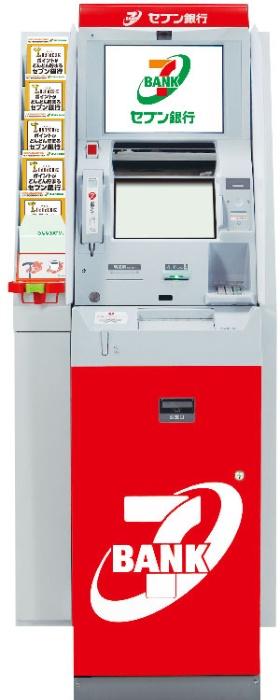 セブン銀ATM、Suica(スイカ)やPASMO(パスモ)、楽天Edy(エディ)入金可能にwww
